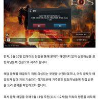 대한민국 모바일 게임 사상 최초
