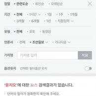 조선일보 근황