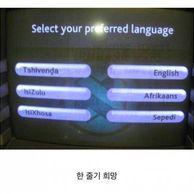 영어가 가장 쉬웠어요 .JPG