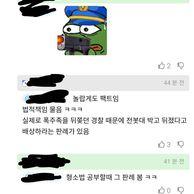 [한문철]경찰 피해 도주하던 오토바이 운전자