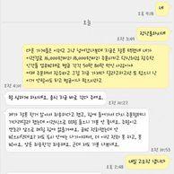 대한민국 배달노쇼녀 처리 가이드