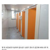 최근 성평등해진 화장실