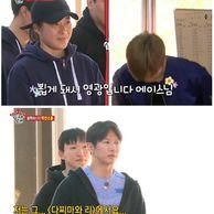 마동석 전담 스턴트 배우