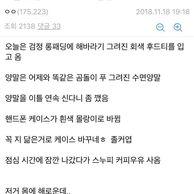 공갤) 도서관 짝녀 관찰일기.