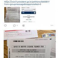 한국정부에 열받은 외국인