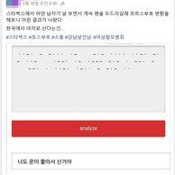 이게 한국여자다 ..jpg