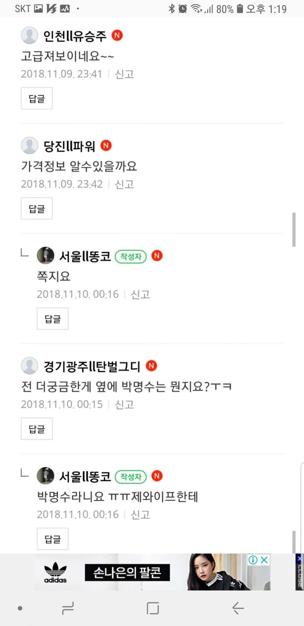 오후 인천 유승 고급 신고 답글 당진 파워 가격 정보 신고 서울 똥코 작성자 쪽지 신고