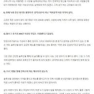 골목식당 논란 직접 밝힌 백종원 인터뷰.jpg