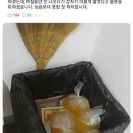 극혐주의)부산외대 오줌빌런.jpg