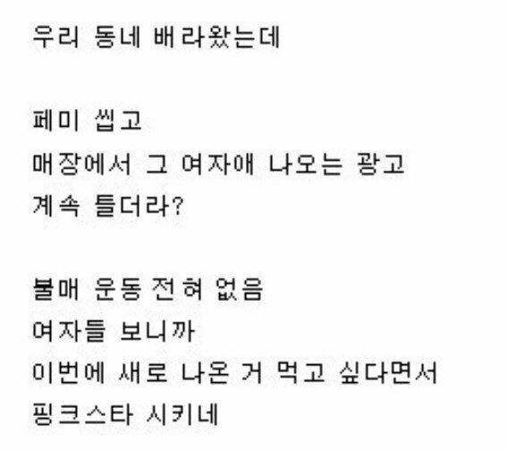 언냐의 불편...(feat.베라)