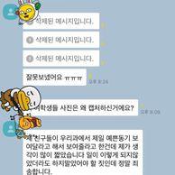 입학전부터 입대각 나온 신입생.jpg