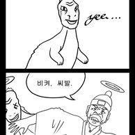 (만화) 신성모독