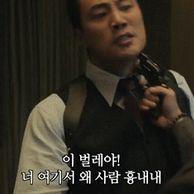 """자유한국당 """"우한 경유자 입국정.."""