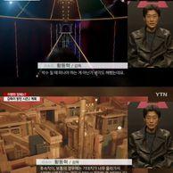 "[YTN] '오징어 게임' 황동혁 감독 ""시즌2, 풀어낼 것 많아"".jpg"