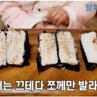 편의점 3사 참치마요 삼각김밥 커팅.jpg