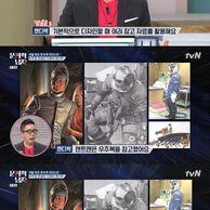 아이언맨 슈트 디자인 한 한국계 아티스트.jpg