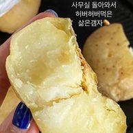 아나운서 출신 박지윤 인스타 논란