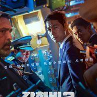 스포)강철비 2 보고 난 후기