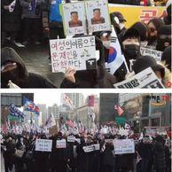 광화문 워마드 집회