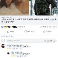 페북 인싸 노빠꾸 드립.jpg