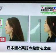 코로나로부터 가장 안전한 나라는 일본이라고....