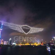 제네시스 중국 런칭 행사