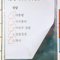 숙명여대지하철광고....JPG