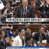 일본 정치판 근황