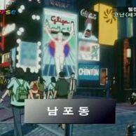 서울 촌놈들은 모르는 부산 남포동의 화려한 일면.jpg