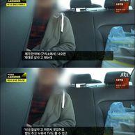 `인천 중학생` 가해자 상태.jpg