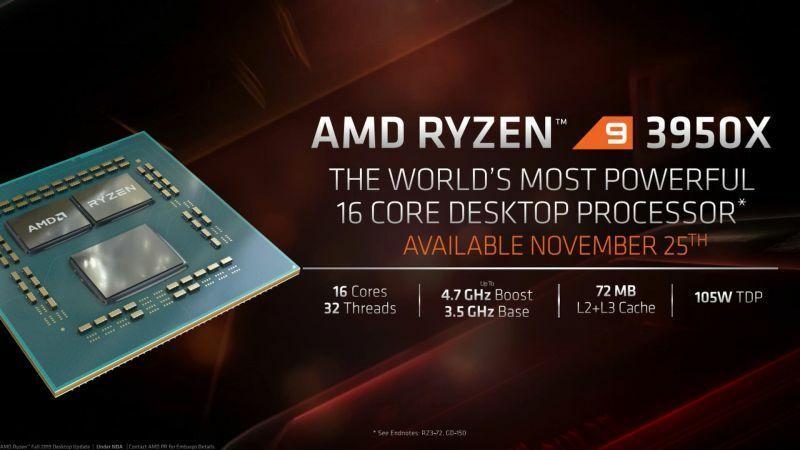 [유머] AMD 3950X 발표~!! -  와이드섬