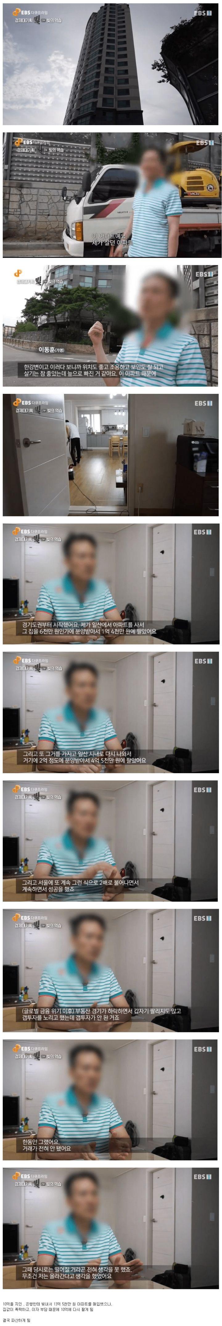 이동훈 강변 위치 보안 살기 아파트 때문 역습 경기도 시작 일산 아파트 사서 원인 분양 좔있어