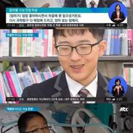2019 수능 만점자
