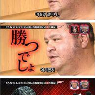 스모선수 1명 vs 일반인 10명