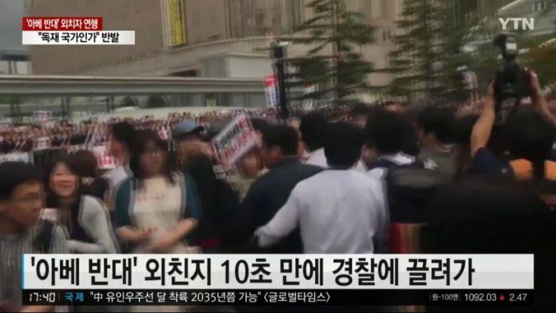 흔한 일본의 민주주의.JPG