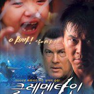네이버평점이 증명하는 한국인의 인생영화