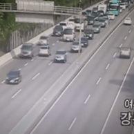 고속도로가 막히는 이유.