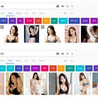 구글에서 공인한 가슴의 기준.jpg