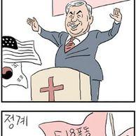 장도리2월11일