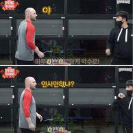 한국 패치가 과하게 된 야구선수