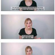 소련여자의 국뽕코인 이유