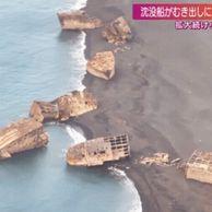일본 이오지마 섬 근황