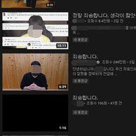 현재 유튜브 상태 ㄷㄷ