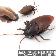 유부남의 RC카 후기.jpg