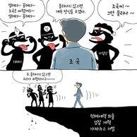 지금 한국 상황.