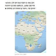 한국청년들, 실업에 힘들다고?… 아프리카 지원자 단 1명도 없다