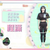 중국방송에서 공개된 우주소녀 성소 몸매