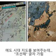 일본 방송 중 급하게 모자이크 처리된 장..