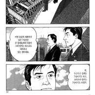 미래를 내다본 시마 회장.jpg