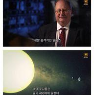 소름 돋는 달의 정확도.jpg